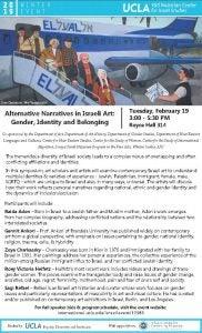 Alternative Narratives Flyer (003)